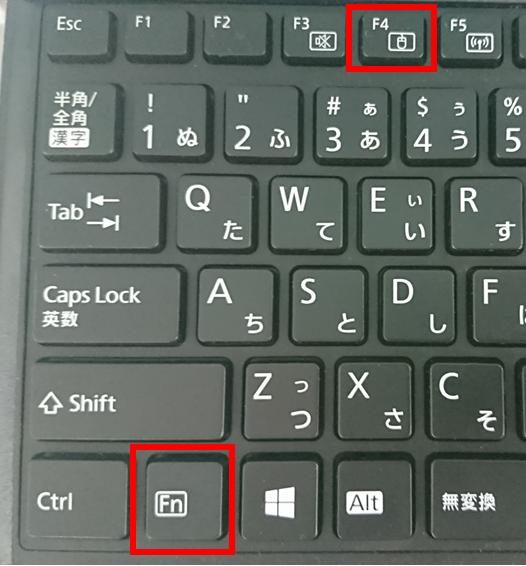ノート パソコン キーボード 無効