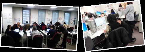 寒川町商工会パソコン教室